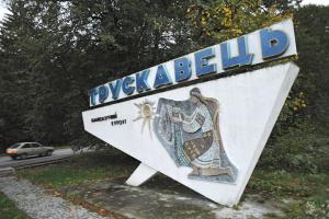 На околицях Трускавця збудують нову туристичну інфраструктуру за 13 мільйонів гривень