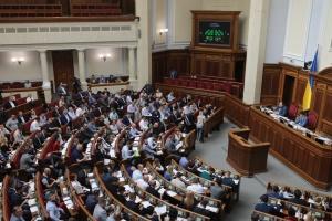 Парламент назначил члена Совета Нацбанка вместо Милованова
