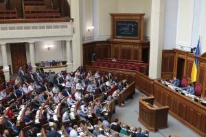 КИУ назвал депутатов, которые не внесли в Раду ни одного законопроекта за сто дней