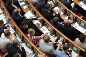 """Рада завернула законопроект о """"поправках Лозового"""" на второе чтение"""