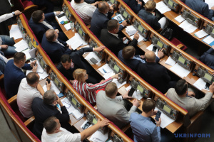 Рада планирует разделить политические должности и госслужбу