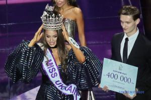Margaryta Pasha se proclama Miss Ucrania 2019 (Fotos)