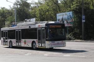 На Хортицю запустили тролейбус