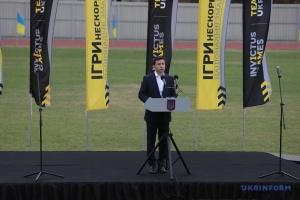 Presidente inaugura la selección nacional para Invictus Games 2020 (Foto, Vídeo)