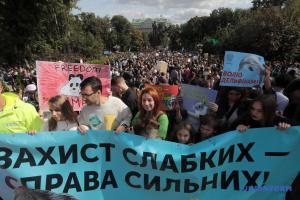 До Всеукраїнського маршу за тварин долучилася й антарктична експедиція