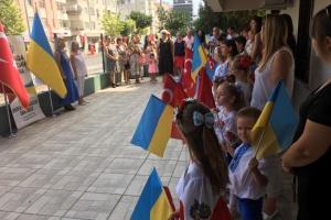 В суботній українській школі в Анталії пролунав перший дзвоник