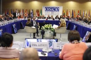 У Варшаві стартує нарада ОБСЄ з питань фундаментальних свобод людини