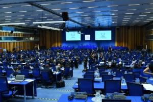 У Відні розпочалася Генеральна конференція МАГАТЕ