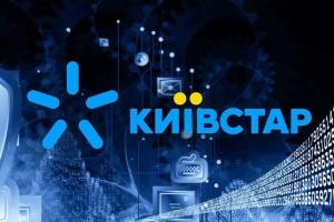 Київстар поповнив портфель рішень для бізнесу продуктом хмарної технології від Microsoft