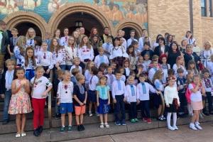 Навчальний рік у школі ім. Стуса в Чикаго розпочали з екскурсії до Українського музею