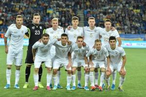Стартує перший етап продажу квитків на матч Україна — Португалія