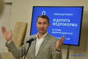В Україні запустили портал, що зробить медреформу прозорішою
