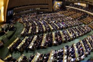 Єдина країна - Україна і світ / випуск 1353 /