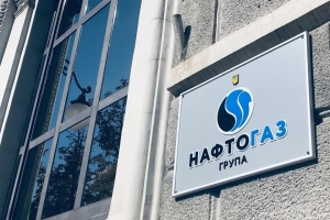 Naftogaz secures 14% of revenues to state budget in January-October 2019