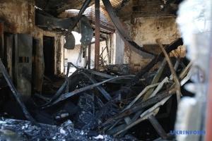 В полиции заявляют о единственной версии пожара в доме Гонтаревой