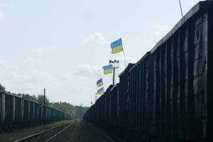 На Львівщині блокують вагони з російським вугіллям