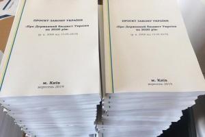 Рада сьогодні візьметься за Держбюджет-2020