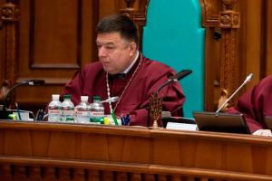 Глава КСУ вбачає у законопроєкті Зеленського «ознаки конституційного перевороту»