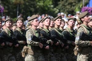 Гендерный прорыв в ВСУ: за десять лет женщин в армии стало больше в 15 раз