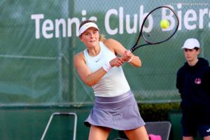 """Завацька поступилася 20-й """"ракетці"""" світу на турнірі WTA в Китаї"""