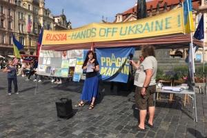 «Празький Майдан» у 5-річчя своєї діяльності: стоятимемо до повної деокупації Криму і Донбасу