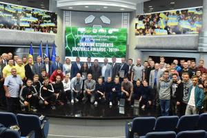 Футбол: у Києві відбулася церемонія нагородження кращих студентських команд