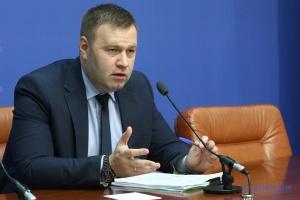Orzhel: Ucrania puede aceptar gas de Gazprom para que salde su deuda