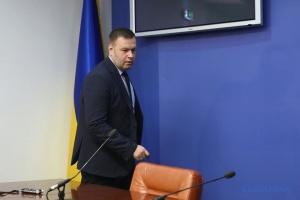 Украина может пойти в суд из-за решения Дании по Nord Stream 2 — Оржель