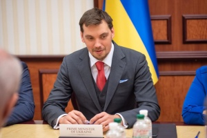 Гончарук прокомментировал принятые Радой законы  о госслужбе и публичных закупках