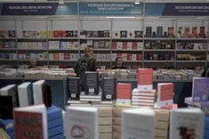 BookForum отрицает прогнозы скептиков, что гаджеты вытеснят книгу - Зеленский