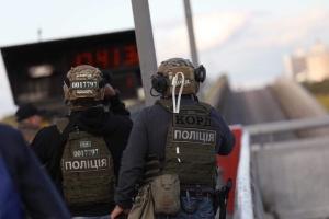 Террориста с моста Метро задержали. Как это было