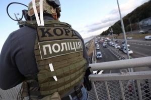 В спецоперации на мосту Метро было задействовано более 300 силовиков