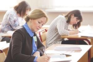 В Україні стартував черговий етап сертифікації вчителів