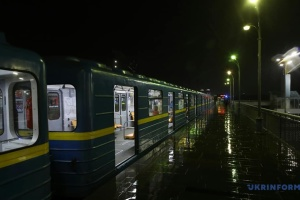 Движение поездов столичным мостом Метро восстановили