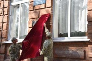 На Полтавщині відкрили меморіальні дошки загиблим воїнам АТО
