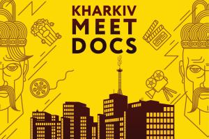 Kharkiv Meet Docs оголосив програму