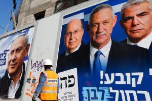 В Кнессете снова не смогли сформировать коалицию