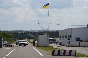 У КПВВ на Донбасі у чергах - 265 авто