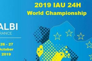 Україну на ЧС-2019 з 24-годинного бігу представлятимуть 14 спортсменів
