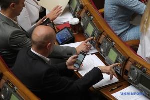 Рада завтра призначить трьох нових міністрів — Разумков