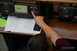 Рада ухвалила нову редакцію закону про публічні закупівлі