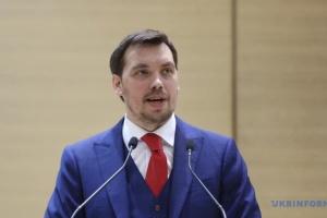 Гончарук не виключає купівлі землі українськими компаніями з іноземними власниками