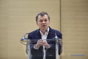 Лише 300 об'єктів мають залишитись у державній власності — Милованов