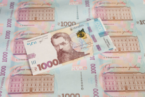 NBU to issue five million UAH 1,000 banknotes
