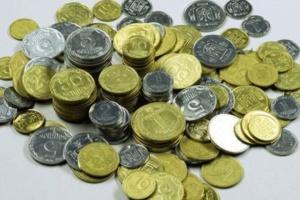Вилучення дрібних монет із обігу зробить розрахунки простішими - НБУ