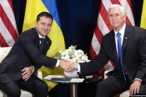 Єдина країна - Україна і світ / випуск 1357 /