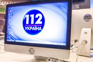 """Суд підтвердив, що Нацрада правомірно оштрафувала п'ять компаній групи """"112 Україна"""""""