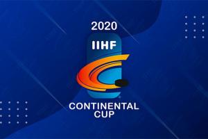 Українські лайнсмени обслуговуватимуть ігри Континентального Кубка в Броварах