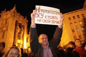 """У Запоріжжі також мітингували проти """"формули Штайнмаєра"""""""