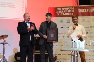 Львівський 26 BookForum назвав книги-переможці
